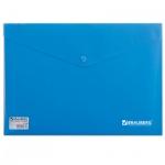 Папка-конверт на кнопке Brauberg синяя непрозрачная, А4
