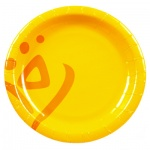 Тарелка одноразовая Huhtamaki Whizz d=23см, желтая, 50шт/уп