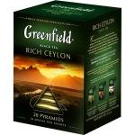 Чай Greenfield, черный, в пирамидках, 20 пакетиков, Рич Цейлон