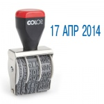 Датер ручной Colop Band Stamps 5мм, русские буквы, 5000
