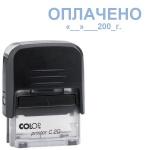 Штамп стандартных слов Colop Printer ОПЛАЧЕНО дата, 38х14мм, черный, C20 3.13
