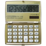 Калькулятор карманный Citizen CTC110 золотистый, 10 разрядов