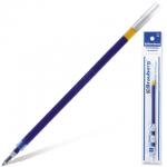 Стержень для гелевой ручки Brauberg синий, 0.5 мм, 130 мм, евронаконечник, 170166