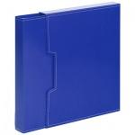 Папка файловая синяя, А4, на 100 файлов