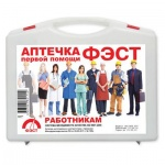 Аптечка универсальная Фэст 30x25x10 см, ТУ 9398-12