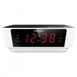 Радиобудильник Philips AJ3115/12 черно-белый, 64-108 МГц