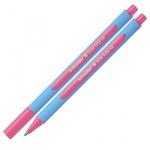 Ручка шариковая Schneider Slider Edge XB