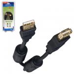 Кабель USB 2.0 Defender A-A (m-f) 1.8 м, USB02-06PRO