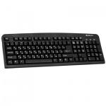 Клавиатура проводная PS/2 Defender Element HB-520, черная