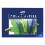 Пастель художественная Faber-Castell Creative studio 72 цвета, мягкая