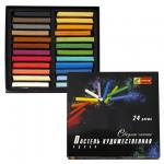 Пастель художественная Спектр Северное сияние 24 цвета, сухая