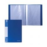 Папка файловая Brauberg Стандарт синяя, А4, на 100 файлов