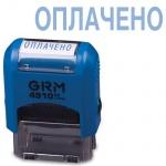 Штамп стандартных слов Grm ОПЛАЧЕНО, 26х9мм, синий, 4910