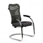 Кресло посетителя Chairman 426 ткань, серая, TW, на полозьях