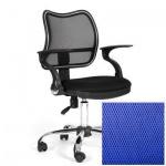 Кресло офисное Chairman 450 ткань, синяя, TW, крестовина хром