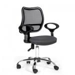 Кресло офисное Chairman 450 ткань, серая, TW, крестовина хром