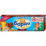 Бисквит Медвежонок Барни шоколад, 5 х 30г