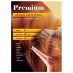 Обложки для переплета картонные Office Kit CYA400230 желтые, А4, 230 г/кв.м, 100шт