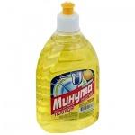 Средство для мытья посуды Минута 0.5л, лимон, гель
