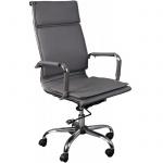 Кресло руководителя Бюрократ CH-993 иск. кожа, крестовина хром, серый