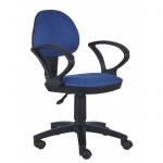 Кресло офисное Бюрократ CH-318AXN ткань, крестовина пластик, темно-синее