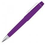 Ручка шариковая Brunnen 29109, 0.7мм, синий, фиолетовый