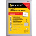 Дисплей-карман Brauberg А4, 400х600 мм