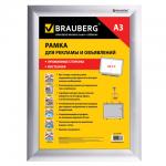 Дисплей-карман Brauberg А4, 300х400 мм