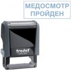 Штамп стандартных слов Trodat Printy МЕДОСМОТР ПРОЙДЕН, 38х14мм, серый, 4911