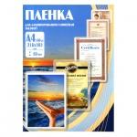 ������ ��� ������������� Office Kit, 100��, 216�303 ��, ���������, 80���