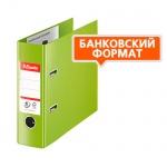 Папка-регистратор Esselte №1 Power банковский формат зеленая, 75 мм, 468960
