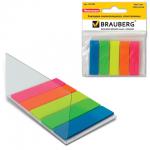 Клейкие закладки пластиковые Brauberg 5 цветов, 12х45мм, 100шт