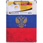 Клипборд без крышки Brauberg Flag трехцветная, А4, 232235