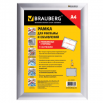 Дисплей-карман Brauberg А4, 210х300 мм