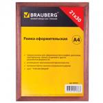 ��������� Brauberg Hit ������ �����, 21�30��, ������