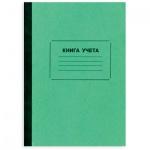 Книга учета Амбарная, А4, 96 листов, в линейку, картон