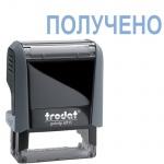 Штамп стандартных слов Trodat Printy ПОЛУЧЕНО, 38х14мм, серый, 4911