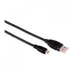Кабель USB 2.0 A-micro B (m-m), 0.75 м, экранированный, *, черный, Hama     [ObC]