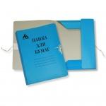 Картонная папка на завязках Бюрократ синяя, А4, до 150 листов