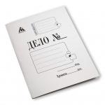 Скоросшиватель картонный Бюрократ Дело белый, А4, 320г/м2, SK320M/816457