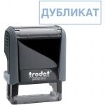 Штамп стандартных слов Trodat Printy ДУБЛИКАТ, 38х14мм, серый, 4911