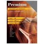 Обложки для переплета картонные Office Kit CYA400235 серые, А4, 230 г/кв.м, 100шт,