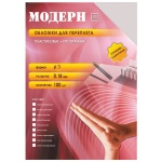 Обложки для переплета пластиковые Office Kit PCMA300180 прозрачные, А3, 180 мкм, 100шт, Модерн