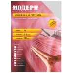 Обложки для переплета пластиковые Office Kit PYMA400180, А4, 180 мкм, 100шт, Модерн, прозрачные