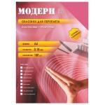 Обложки для переплета пластиковые Office Kit PYMA400180, А4, 180 мкм, 100шт, Модерн, вишневые