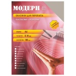 Обложки для переплета пластиковые Office Kit PYMA400180, А4, 180 мкм, 100шт, Модерн, дымчатые