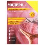 Обложки для переплета пластиковые Office Kit PYMA400180, А4, 180 мкм, 100шт, Модерн, желтые