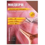 Обложки для переплета пластиковые Office Kit PYMA400180, А4, 180 мкм, 100шт, Модерн, коричневые
