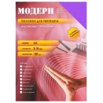 Обложки для переплета пластиковые Office Kit PYMA400180, А4, 180 мкм, 100шт, Модерн, фиолетовые