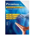 Обложки для переплета пластиковые Office Kit PCA300180 прозрачные, А3, 180 мкм, 100шт